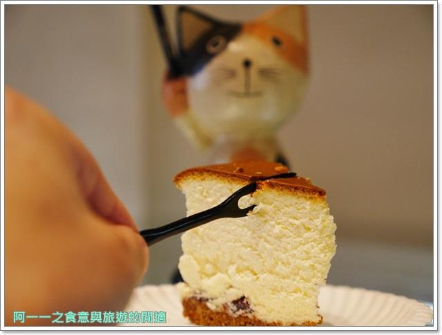 宜蘭羅東伴手禮.米酪客生活烘焙.鴨賞鹹蛋糕.起司蛋糕.蛋捲.甜點image030