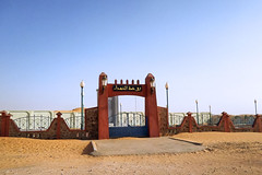 Cimetire des martyrs (habib kaki 2) Tags: sahara desert dunes sable route algerie     adrar   timimoune debagh   tinerkouk  zaouiet