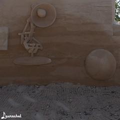 Luxo Lamp (gigchick) Tags: lamp ball bellavista sandstorm pixar sandsculpture luxo afriendinme luxojr sandsculpting bellavistafarm