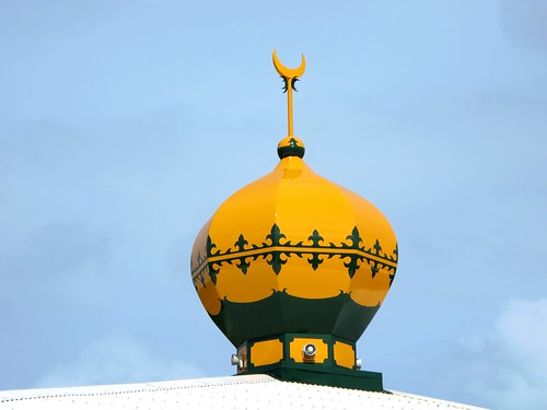 Bright Yellow Dome
