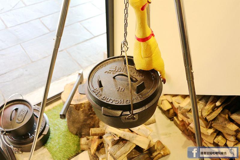 Cookout 野酷戶外料理餐酒 午茶032