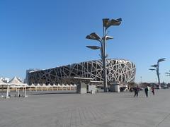 Beijing (Bricovoyage) Tags: china beijing  peking chine  pkin