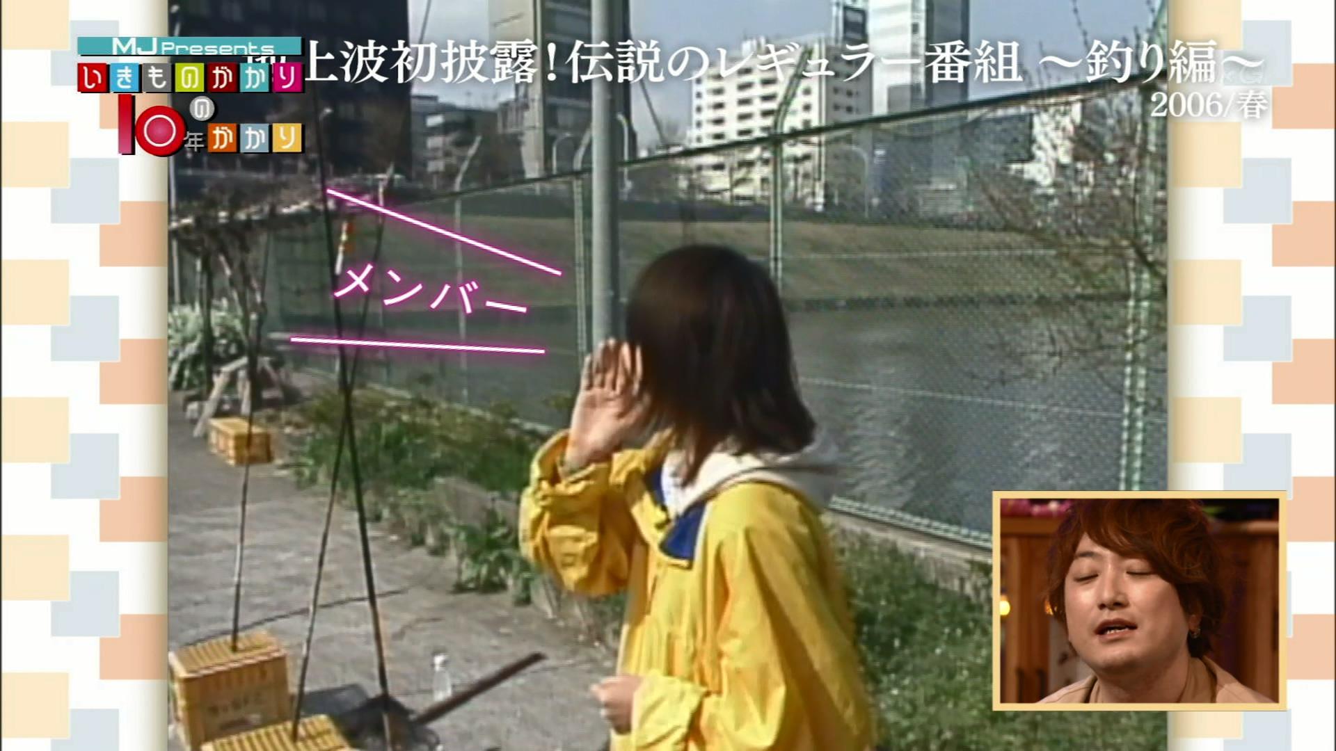 2016.03.20 いきものがかり - いきものがかりの10年がかり(MJ Presents).ts_20160321_024444.424