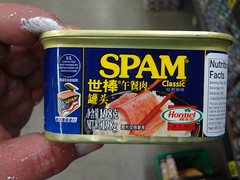SPAM Classic half size can for asian market (1) (Handsomejimfrommaryland) Tags: seattle tower turkey nude asian lite oven market spam low meat 25 blonde grocery foreign sodium outlet less roasted export hormel foriegn