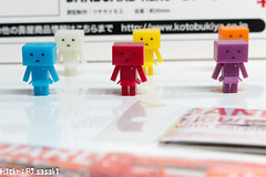 IMG_4642.jpg (PJ.sasaki) Tags: