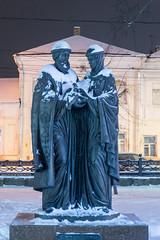 (GorVlad) Tags: trip travel sculpture monument russia tula  2016    tulskayaoblast