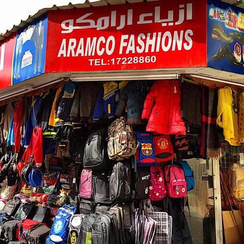 ARAMCO is diversifying! #Aramco #fashion #bahrain #travel #manama