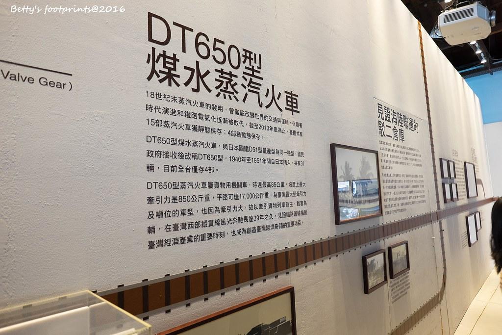 DSCF4104
