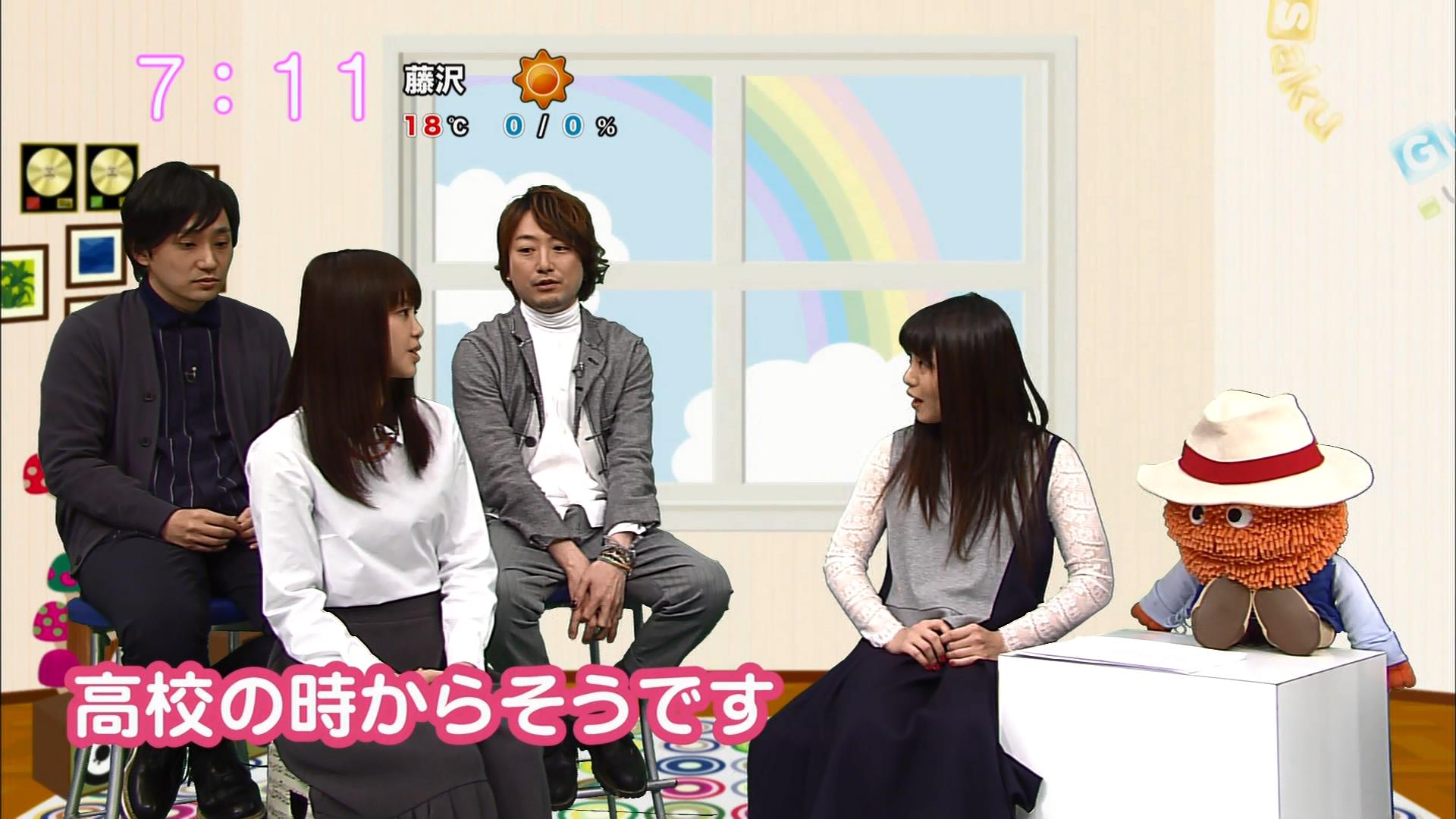 2016.03.17 いきものがかり(saku saku).ts_20160317_081216.317