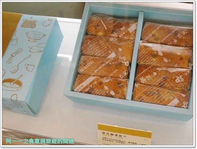 宜蘭羅東伴手禮.米酪客生活烘焙.鴨賞鹹蛋糕.起司蛋糕.蛋捲.甜點image023
