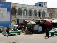 Djibouti City, Djibouti (theredquest.com) Tags: africa city travel lake horn sheraton djibouti assal