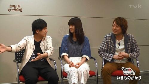 2016.04.30 いきものがかり(吉田山田のオンガク開放区).ts_20160430_215826.140