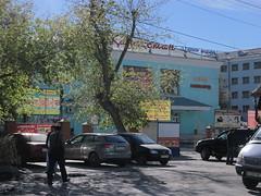 Kazakhstan (bibitalin) Tags: kazakhstan kz aktobe  aktyubinsk aqtobe     aktubinsk aktiubinsk