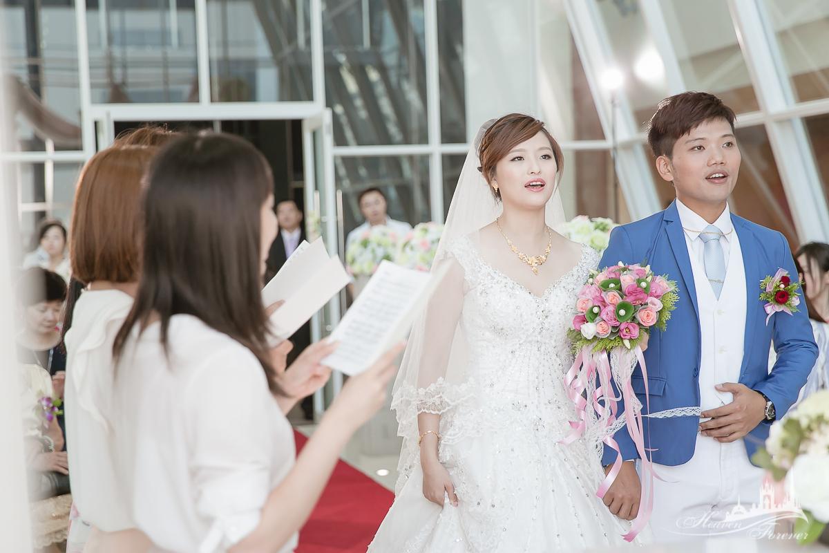婚禮記錄@桃禧航空城_0040.jpg