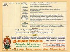 Kapaleeswarar Temple - Kumbabishekam Invitation (Kapaliadiyar) Tags: invitation kapaleeswarartemple kumbabishekam kapaliadiyar kapaleeswarartemplemylapore