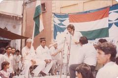 IMG_0098 (J P Agarwal - Naughara Kinari Bazar Delhi India) Tags: j p bharti naeem agarwal