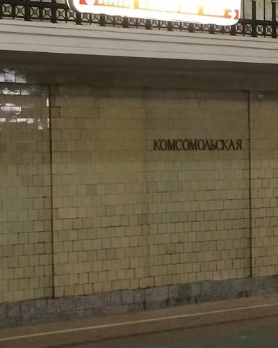 #2016год #пятница #iphone5s #метро #комсомольская #москва #весна #метрополитен #апрель #apple  Год. Год ровно не был в метро... На своей.. На Комсомольской...