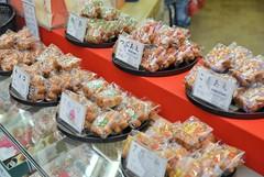 Momiji Manju  (jpellgen) Tags: food japan japanese spring nikon sigma hiroshima miyajima momiji foodporn sweets  nippon   nihon manju confections itsukushima  manjyu  honshu 2016   hatsukaichi momijimanju chugoku 1770mm  d7000