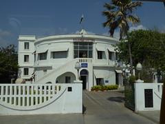 Customs House, Pondicherry (Aidan McRae Thomson) Tags: india tamilnadu pondicherry puducherry