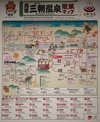 20160309-143318_5K_80 (pya) Tags: onsen region sanin misasa