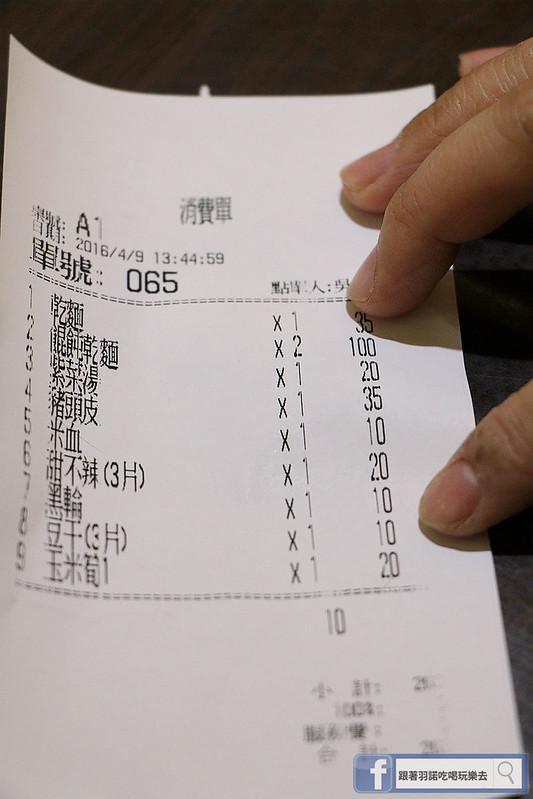 王老吉懷舊滷味11