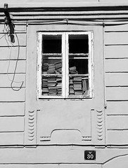Book Window (PM Kelly) Tags: street blackandwhite bw window book blackwhite exterior romania bnw brasov dwwg