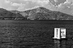 hakone (de98lip) Tags: bw lake japan ir infrared ashi hakonemachi sonya700