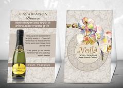 Voila- prosc (Studio Florielle) Tags: voila venegazzu