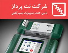 Autoboss V30   - (iranpros) Tags: benz bmw kia launch hyundai diag pps ecu    x431 autoboss    autobossv30
