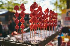 (   YELLOW Mao) Tags: temple taiwan newyear taichung  lunar