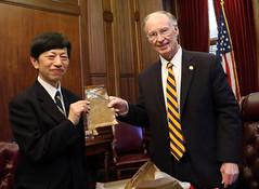 02-11-2016 Japan Consul-General Takashi Shinozuka meets with Governor Bentley