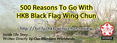 500 Reasons to go with Black Flag Wing Chun (Hek Ki Boen Eng Chun) Tags: man black flag wing chun donnie yen ki hek ip yip boen