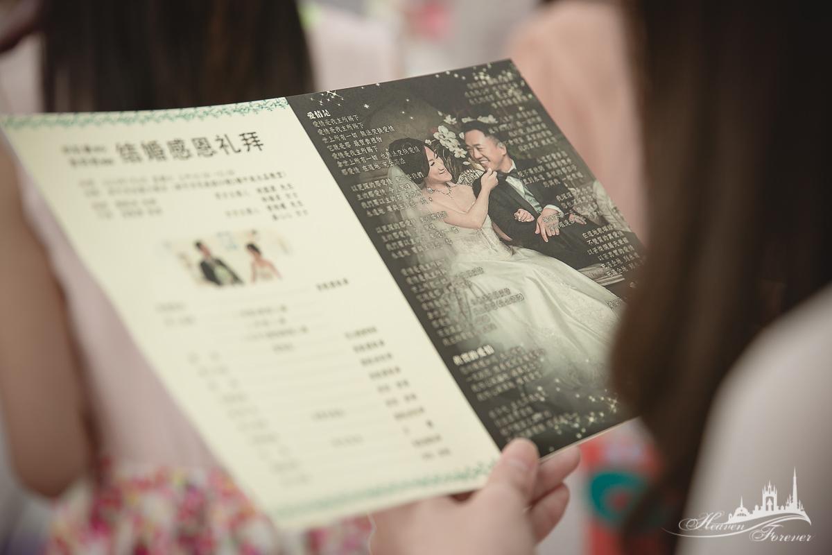 婚禮記錄@新竹芙洛麗_048.jpg