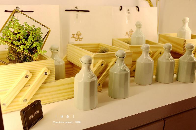 璞食Cucina pura餐廳009