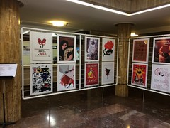 Exposición carteles San Juan 2016