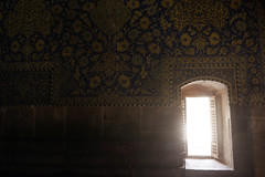 Let The Light Enters ($ALEH) Tags: iran mosque fractal shia  isfahan         iranianislamicart