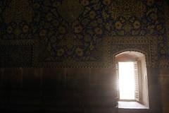 Let The Light Enters ($ALEH) Tags: iran mosque fractal shia  isfahan         iranianislamicart