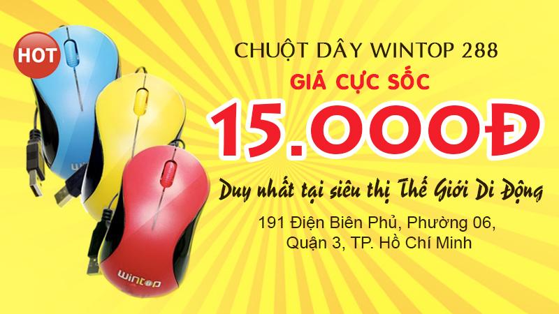 Chuột dây giá sốc 15.000đ tại siêu thị Thế Giới Di Động Điện Biên Phủ, Hồ Chí Minh
