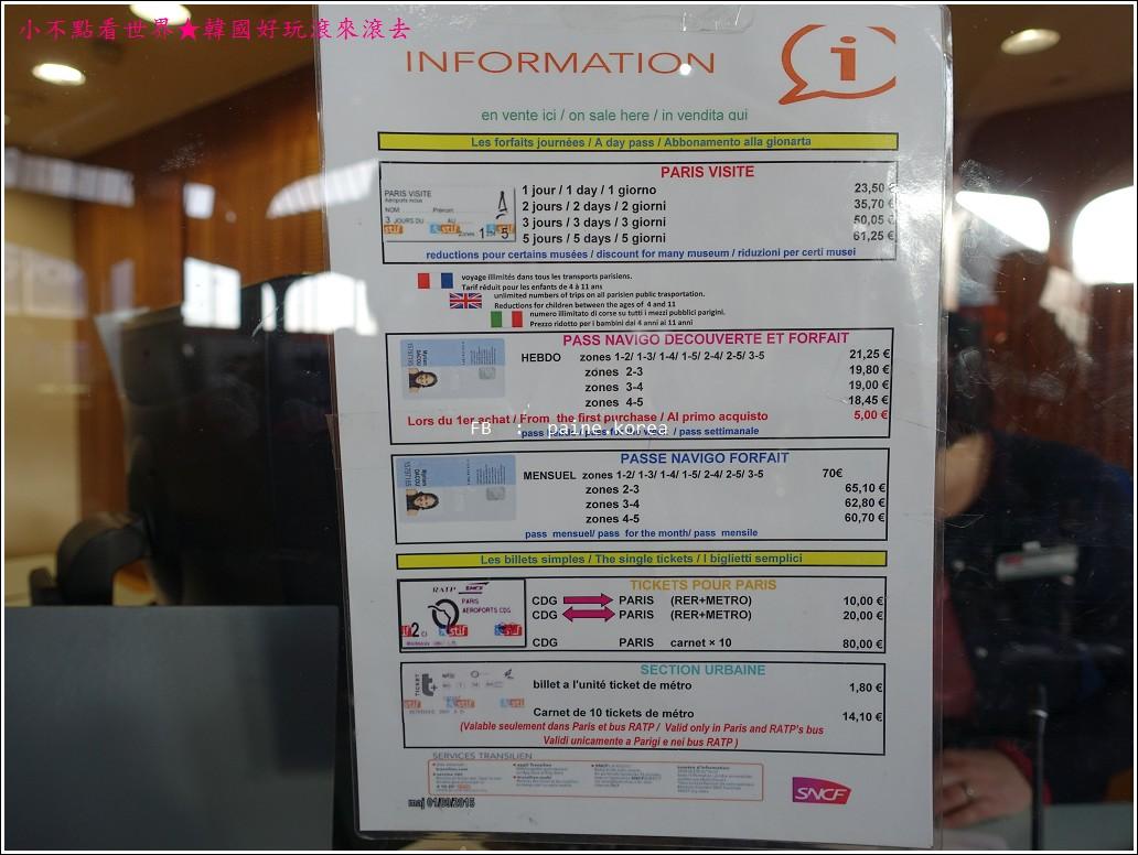 法國戴高樂機場 巴黎博物館pass (22).JPG