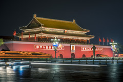 The Forbidden City at Night - Beijing (michael_rizzi) Tags: china street city travel light sky lamp car architecture night dark square photography peace surveillance chinese beijing communism forbidden cameras heavenly tiananmen