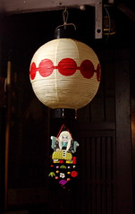 A Night in Kamishichiken (kewpiedollchan) Tags: red white japan kyoto lantern dango kamishichiken