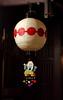 A Night in Kamishichiken (kewpiedollchan) Tags: red white japan kyoto lantern dango kamishichiken