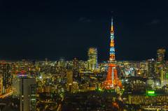 TOKYO night (ck0375s) Tags: city light sky building tower japan night landscape tokyo photo nikon tokyotower nightview