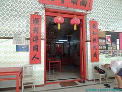 02 CALCUTA 31-calcuta-iglesia-china (viajefilos) Tags: india pedro jaume calcuta viajefilos