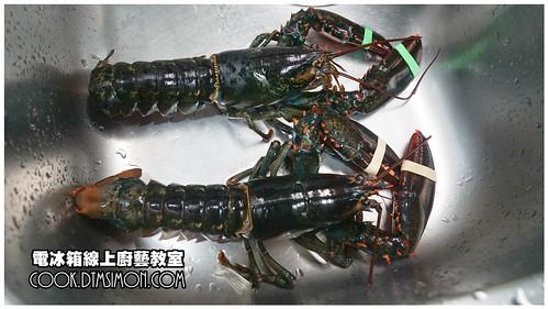 清蒸波龍01.jpg