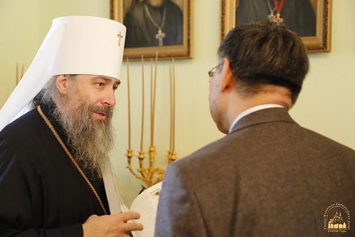 17. Japanese Ambassador's Visit to Svyatogorsk / Визит посла Японии в Святогорскую Лавру