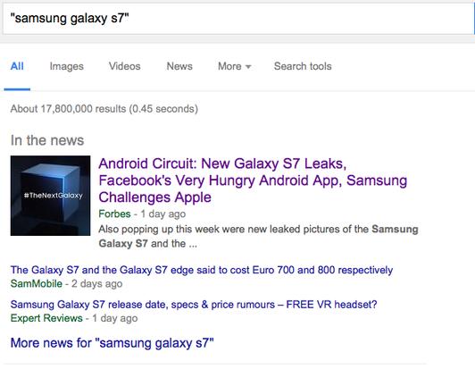 គ្រប់គ្នាៗកំពុងនិយាយពីទូរស័ព្ទសាមសុង Galaxy S