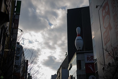 20160131-DSC_8101.jpg (d3_plus) Tags: street building art japan walking tokyo nikon scenery photographer bokeh outdoor daily architectural ikebukuro  streetphoto  nikkor  dailyphoto   50mmf14 thesedays    photoexhibition  50mmf14d  nikkor50mmf14  daidomoriyama       afnikkor50mmf14 50mmf14s architecturalstructure d700  nikond700 aiafnikkor50mmf14  nikonaiafnikkor50mmf14