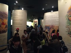 Tokyo Disneyland (jericl cat) Tags: park japan japanese tokyo ride disneyland interior disney line honey queue pooh theme hunt 2015 winniethepoohs