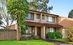 2/3 Amaranthus Pl, Macquarie Fields NSW